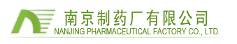 Nanjing pharmaceutical factory